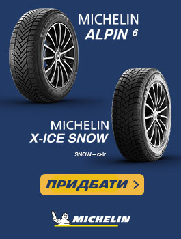 Michelin Winter