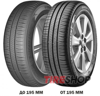Шины MICHELIN ENERGY XM2Шины MICHELIN ENERGY XM2