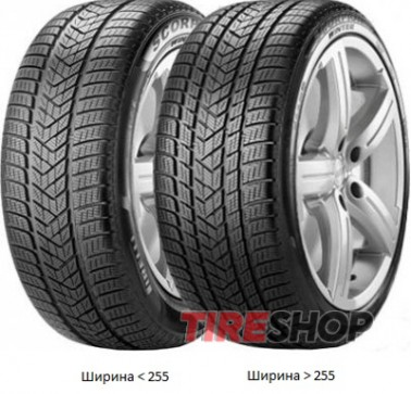 Шины Pirelli Scorpion Winter 275/45 R21 110V XL Великобритания 2020